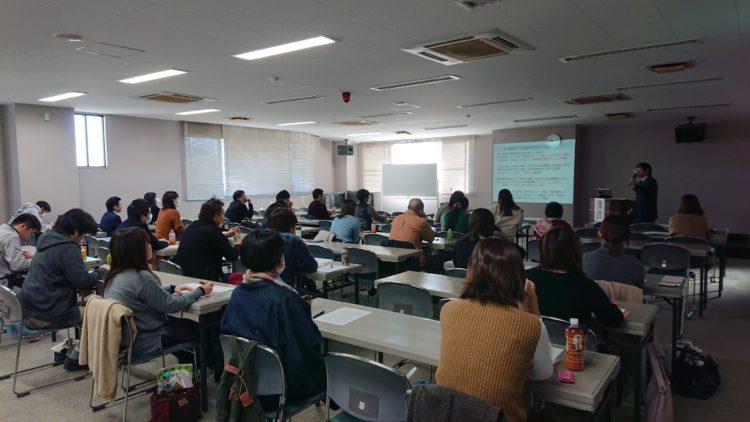 学童保育の作業療法に関する研修会に参加しました