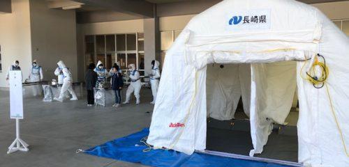 長崎JRATとして長崎県原子力防災訓練に参加しました!!