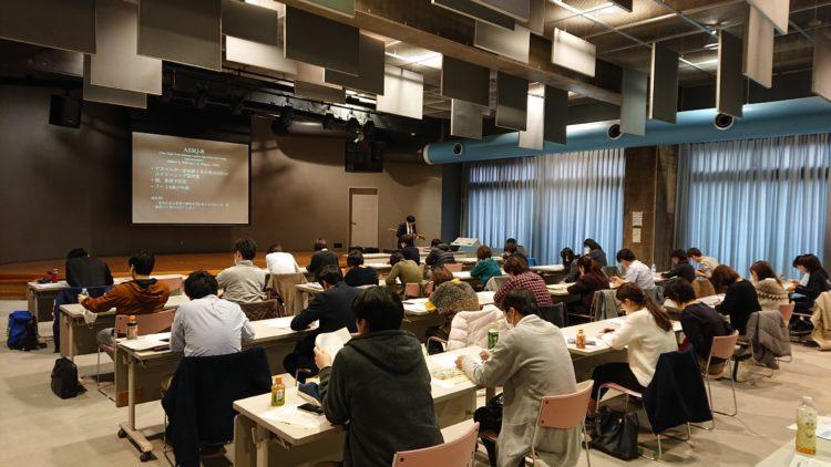 発達検査に関する研修会に参加しました