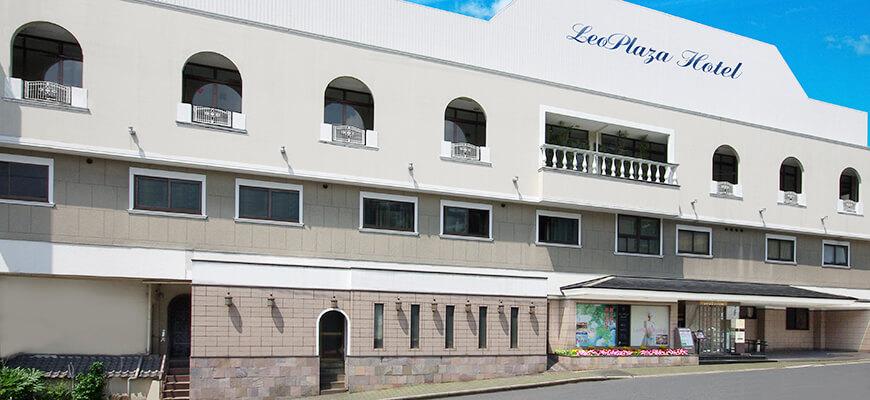 レオプラザホテル