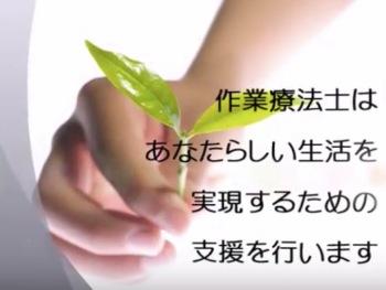 生活行為向上マネジメント広報ムービー